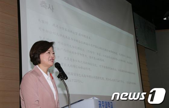 [사진]격려사하는 진선미 장관