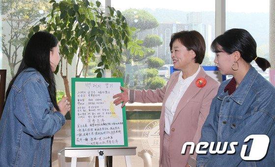 [사진]청소년들 만난 진선미 장관