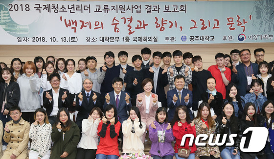 [사진]진선미 장관, 청소년들과 함께