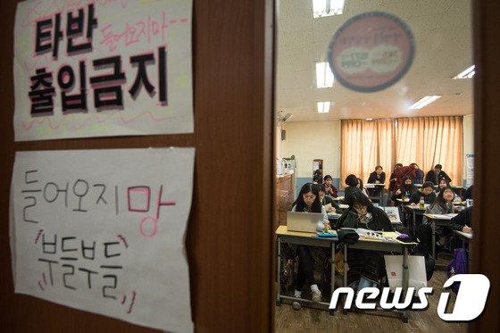 대학수학능력시험을 앞두고 서울의 한 여고에서 고3 수험생들이 공부에 열중하고 있다.  © News1 유승관 기자