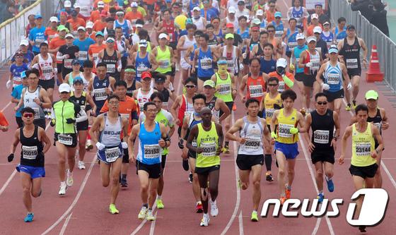 [사진]2018 함양 산삼마라톤대회