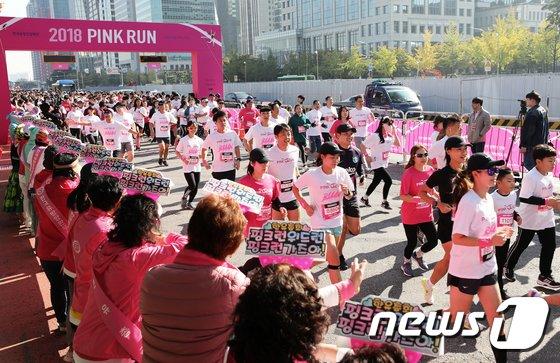 [사진]2018 핑크런 서울 대회