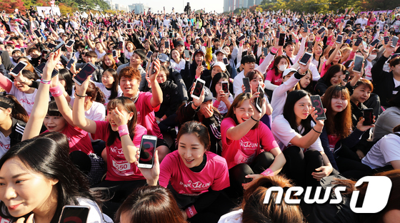 [사진]유방건강 인식향상을 위한 '핑크런'
