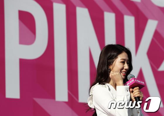 [사진]'핑크런' 응원하는 박신혜