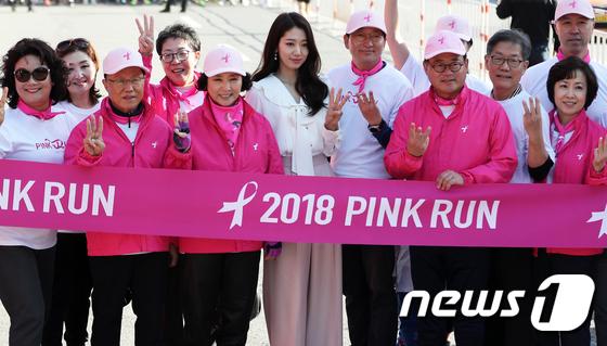 [사진]'핑크런' 응원하는 고두심-박신혜