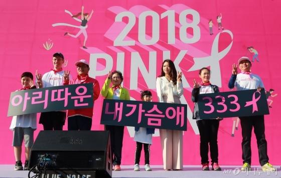 [사진]2018 핑크런 '아리따운 내 가슴애 333'