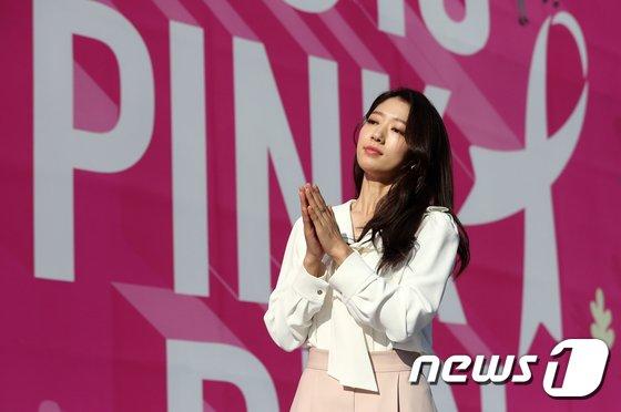 [사진]박신혜 '핑크런 응원해요'