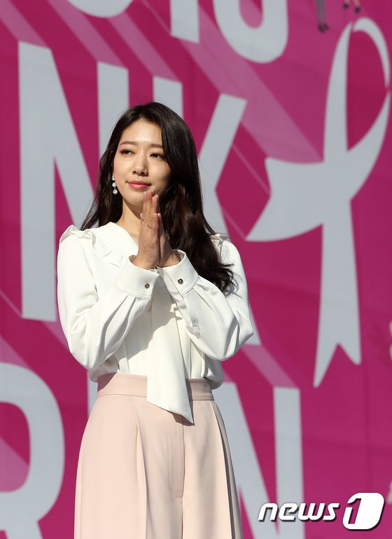 [사진]배우 박신혜, '핑크런' 응원해요