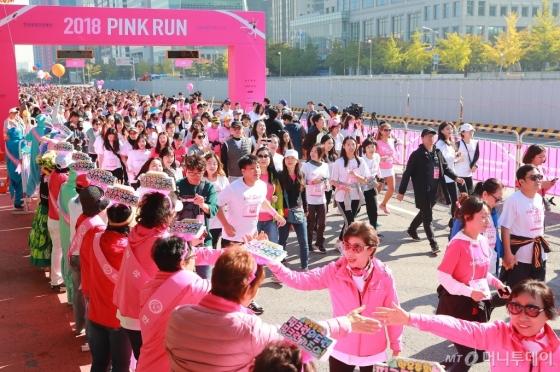 [사진]'유방건강 의식향상' 2018 핑크런 서울대회 개최