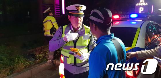 [사진]경찰, 가을 행락철 음주운전 특별단속