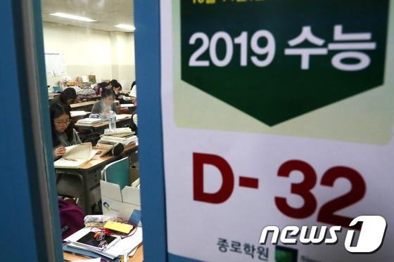 [사진]한달 앞둔 2019학년도 수능