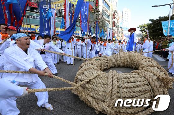 [사진]동래 세가닥 줄다리기 '영차영차'
