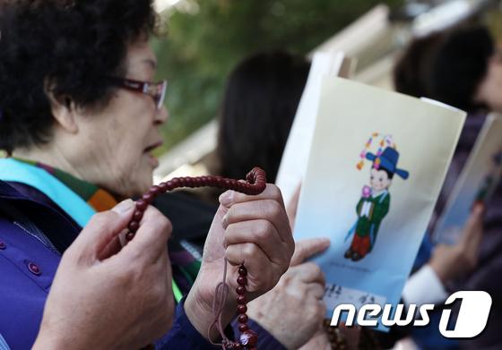 [사진]수능 고득점 기원 기도