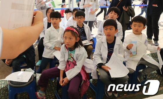 [사진]'미래의 약사들'