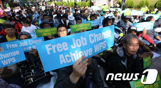 [사진]2018 전국이주노동자대회