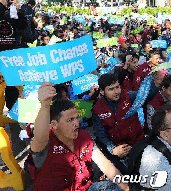 [사진]'이주노동자들의 외침'