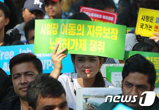 [사진]'사업장 이동의 자유을 보장하라'