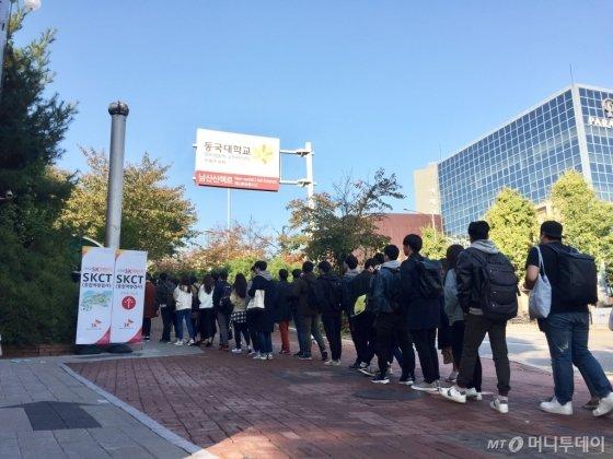 SK그룹 하반기 신입사원 채용 지원자들이 14일 오전 서울 중구 동국대에서 진행된 SKCT 고사장으로 향하고 있다. /사진=한민선기자