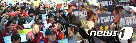 [사진]'이주노동자 차별금지' Vs '불법체류자 추방' 맞불집회