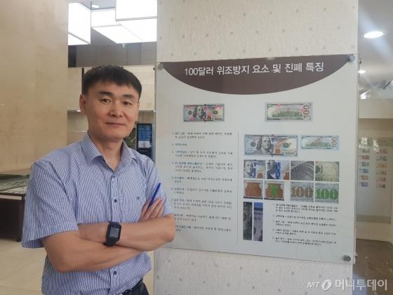 배원준 신한은행 외환사업부 차장./사진촬영=한은정 기자.
