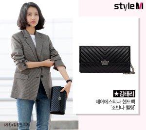 [★그옷어디꺼] '공항패션' 김태리 가죽 퀼팅 백