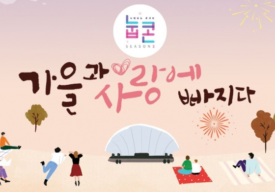 /사진=서울시 홈페이지