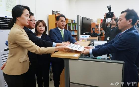 야3당, 서울교통공사 고용세습 진상규명 국정조사 요구서 ...