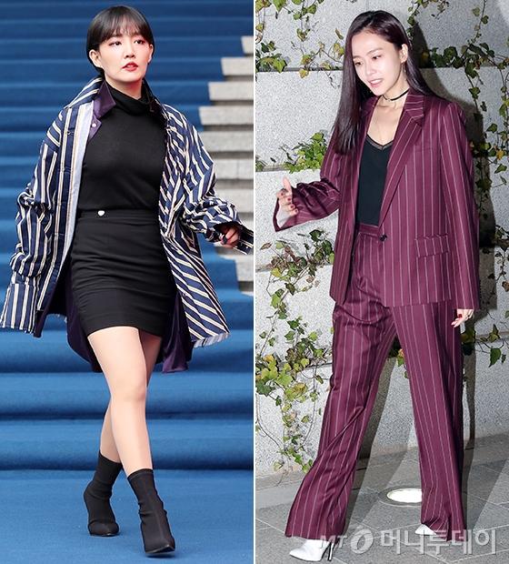 가수 윤하, 배우 홍수현/사진=김휘선, 김창현 기자