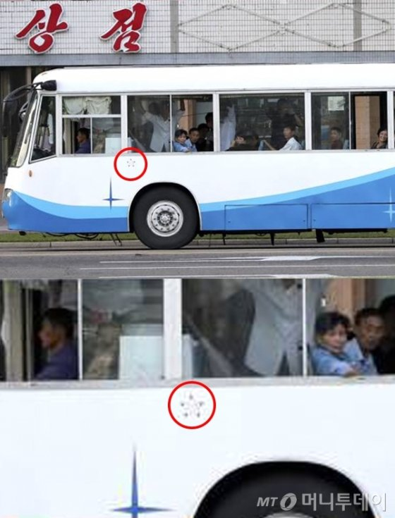 별 '훈장'이 달린 북한 평양의 시내버스 /사진=뉴시스