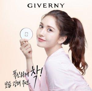 소미, 뷰티 화보 공개…깨끗한 광채 피부 '눈길'