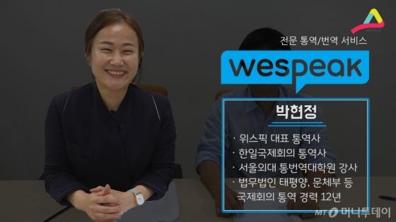 [MUFFLER]'한국어 vs 일본어' 키보...