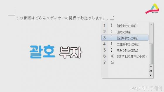 일본어 키보드가 가진 장점도 있더라.