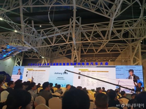 신재행 수소융합얼라이언스추진단장이 지난 23일 중국 루가오에서 열린 'FCVC 2018'에서 우리 정부의 수소경제 정책에 대해 발표하고 있다./사진=황시영 기자