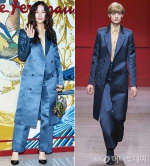 크리스탈 vs 모델, 파란색 슈트로 멋낸 패션