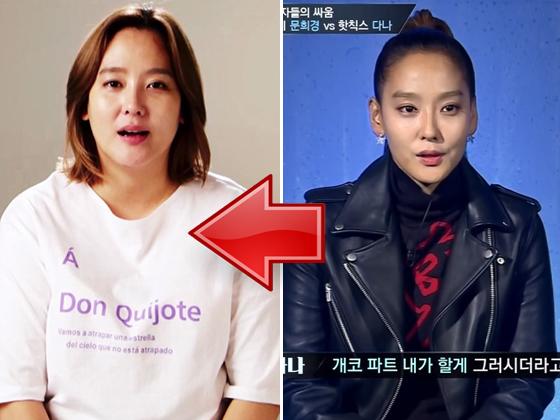 2016년 11월 JTBC '힙합의민족2' 출연 당시 다나 모습(오른쪽)과 지난 6일 라이프타임에 공개된 '다시 날개 다나' 티저 영상. /사진=라이프타임 제공, JTBC