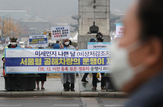 절기상 입동(立冬)인 7일 오전 서울 광화문네거리에서 시민들이 미세먼지 줄이기 캠페인을 하고 있다./사진=뉴스1