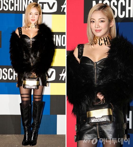 /사진=H&M, 홍봉진 기자
