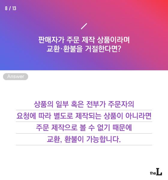 [카드뉴스] 인스타그램의 그늘