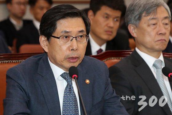 박상기 법무부 장관 /사진=뉴스1