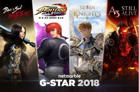넷마블의 '지스타 2018' 출품작.