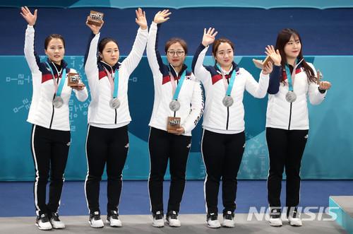 여자 컬링 시상식에서 은메달을 딴 대한민국 대표팀 김은정(왼쪽부터), 김경애, 김선영, 김영미, 김초희가 손을 흔들고 있다./사진=뉴시스