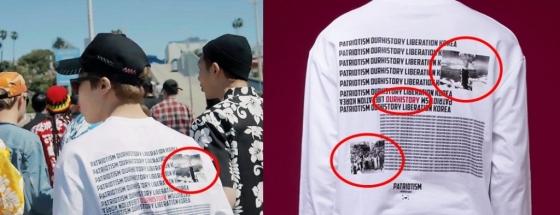 방탄소년단 멤버 지민이 입은 티셔츠는 일본 현지에서 논란이 됐다. 티셔츠에는 원자폭탄 투하 장면 등이 프린트돼 있었다. /사진=온라인 커뮤니티, 쇼핑 사이트 캡처