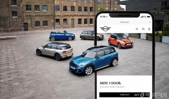 커넥티드 카 플랫폼 서비스 기업 에피카는 수입 소형차 브랜드 미니(MINI)와 손잡고 '올 더 타임 미니(ALL THE TIME MINI)' 서비스를 공식 출시한다, /사진제공=에피카