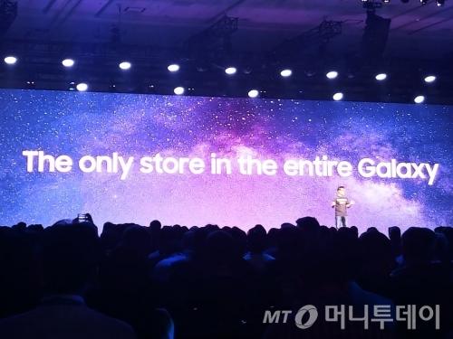 8일 미국 샌프란시스코에서 열린 삼성개발자회의콘퍼런스에서 토마스 코 삼성전자 모바일사업부 상무가 연설을 하고 있다. / 사진=김지영기자
