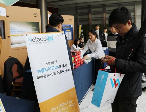 AWS Dev Day의 '엔클라우드24' 부스/사진제공=엔클라우드24