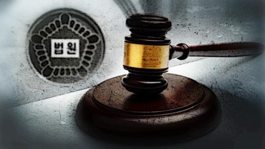"""'야산 구조'하다 관절염 걸린 소방관…법원 """"공무상 질병"""""""