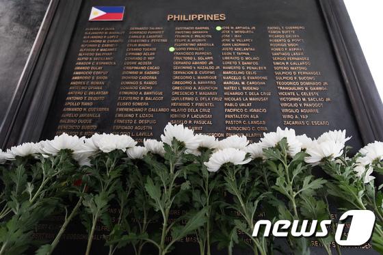 [사진]6.25전쟁 희생자들을 기리며