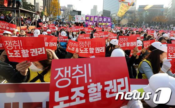 [사진]전국노동자대회 '노조 할 권리'
