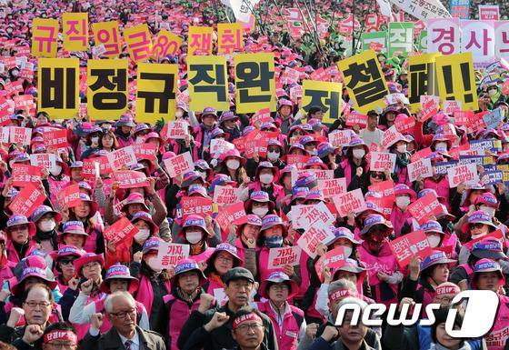 [사진]2018 전국노동자대회 '비정규직 철폐'