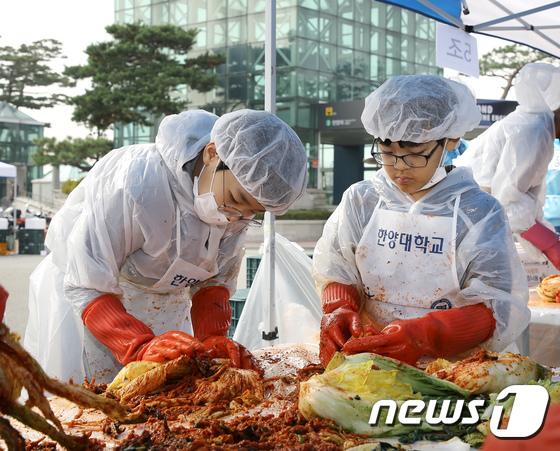 [사진]한양대 동문사회봉사단 '함께한대', 김장나눔 봉사